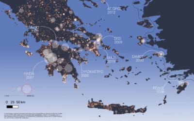 Μία αποτύπωση των πυρκαγιών που έκαψαν τα δάση της Ελλάδας (2000-2018)