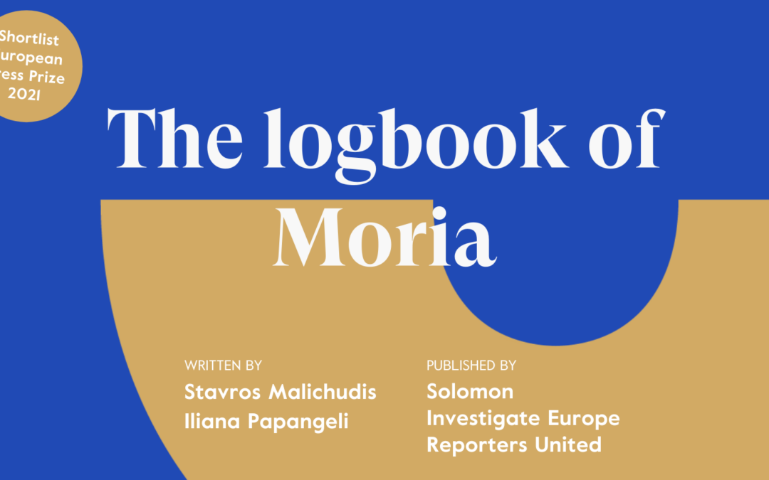 2021 European Press Prize nomination for The Logbook of Moria